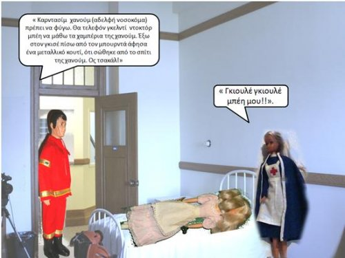 ΜΑΛΟΥΜΠΑ.JPG