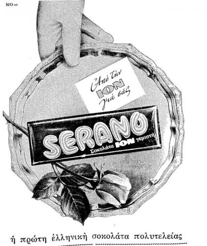 chocolate seranolate60s.jpg