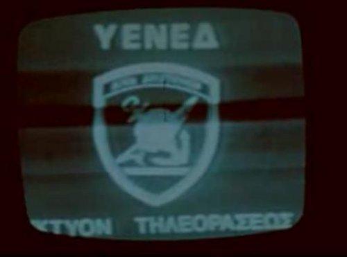karta yened 1974.jpg