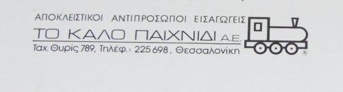 39473.jpg