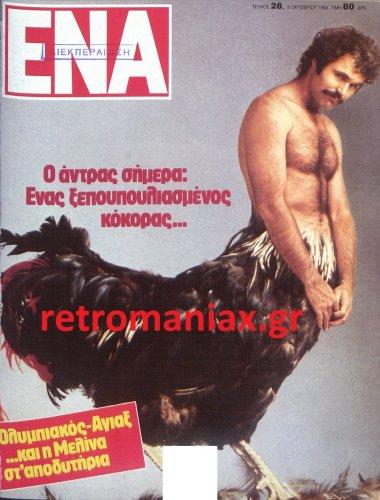 1983-28.jpg