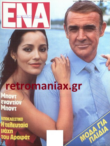 1983-36.jpg