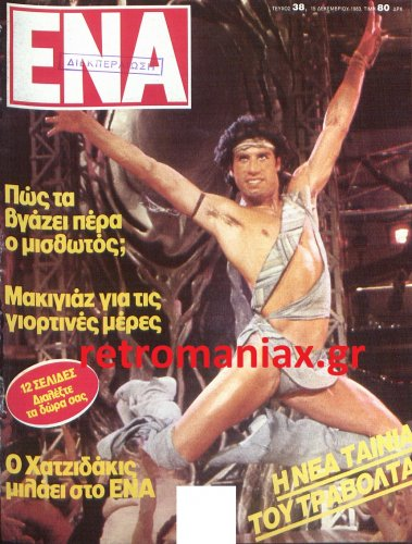 1983-38.jpg
