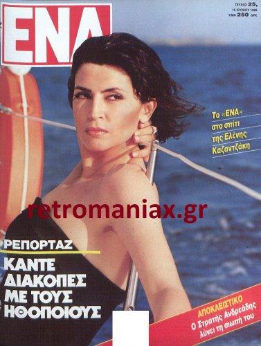 1988-25.jpg