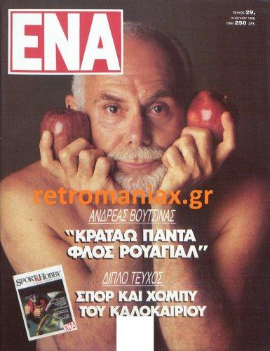 1988-29.jpg