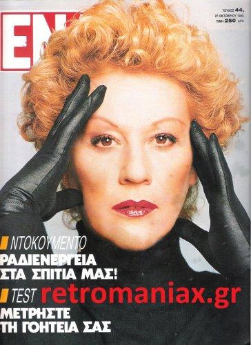 1988-44.jpg