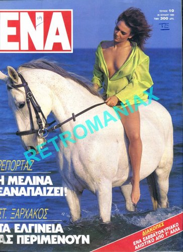 1989-10.jpg