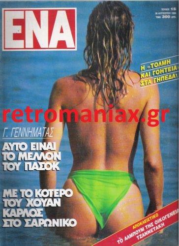 1989-15.jpg