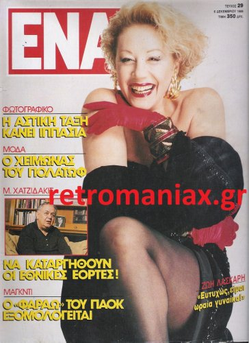 1989-29.jpg