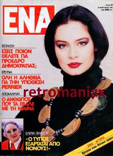 1990-09.jpg