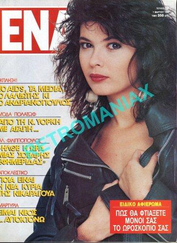 1990-10.jpg