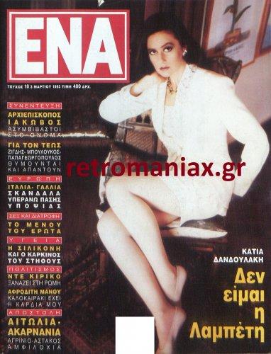 1993-10.jpg