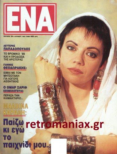 1993-24.jpg