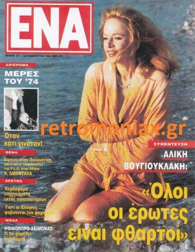 1993-37.jpg