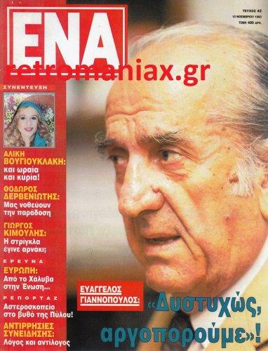 1993-46.jpg