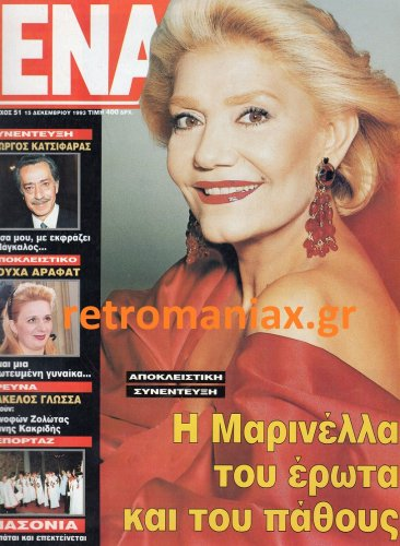 1993-51.jpg