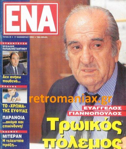 1994-35.jpg