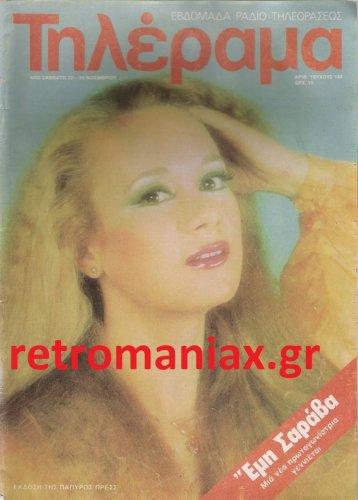 1980 (2).jpg