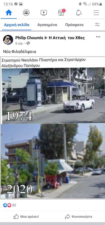 Screenshot_20201018-131600_Facebook.jpg