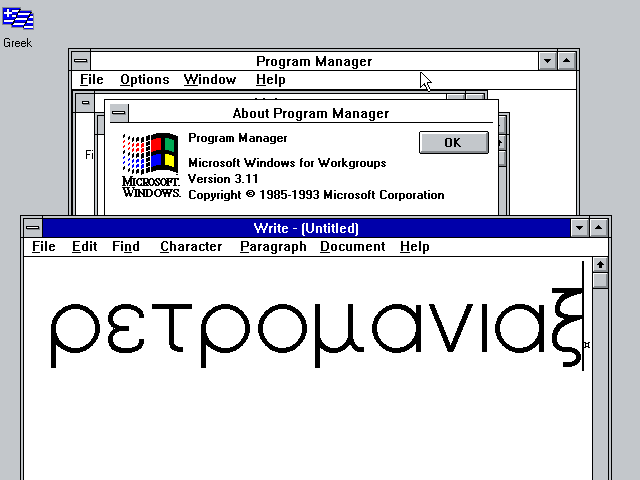 MS-DOS 6.22 Windows 3.11-2020-10-22-21-43-30.png