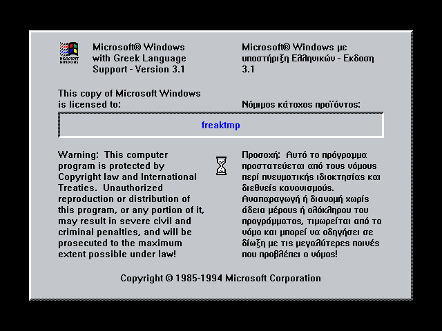 MS-DOS 6.22 Windows 3.11-2020-10-23-10-24-18.png