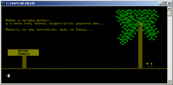 Hobby-Basic-Text-Adventure.png