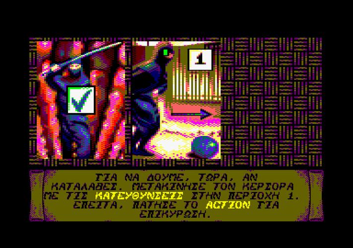 ninja-Carnage20dec2020-Greek-08.png
