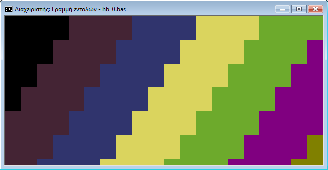 CONSOLE_RGB_COLORS.png