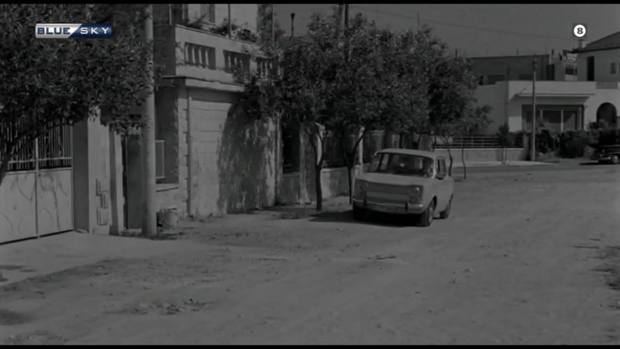 Στιγμιότυπο οθόνης (77).png