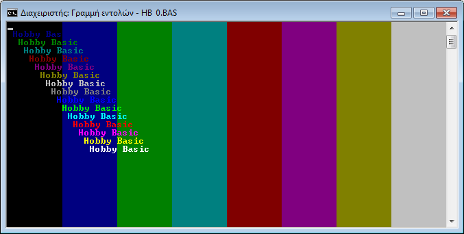 CONSOLE_RETAIN_COLORED_BACKGROUND.png