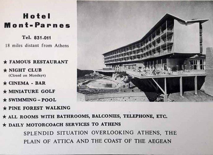mont parnes hotel.jpg