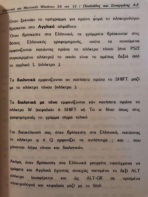 greek30.jpg