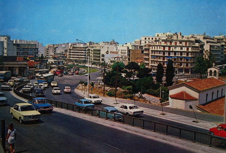 Athens 70s.jpg