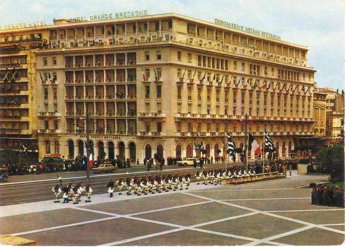 Grand Bretagne Hotel 60s.jpg