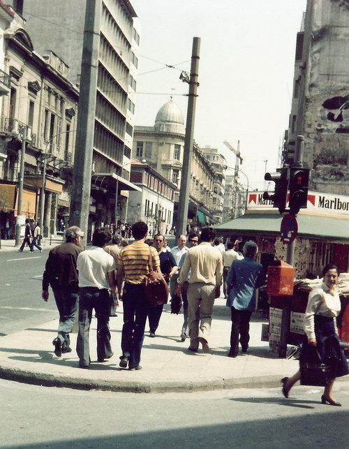 Athens Stadiou 1982.jpg