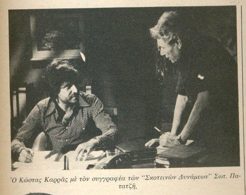 19760805bmh2.jpg