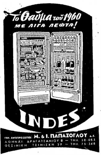 INDES Refrig. -24-7-1960.jpg