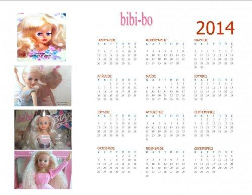 bibi-bo ημερολόγιο 2014.jpg