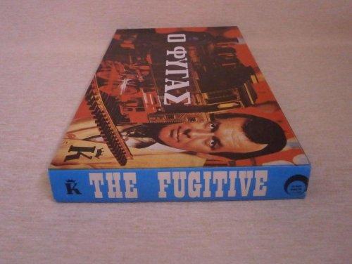 Ο Φυγάς #1 (The Fugitive-1971).jpg