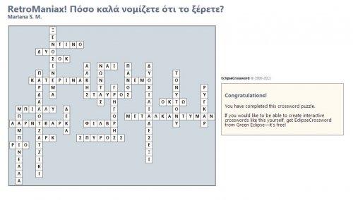 cross_solved.JPG