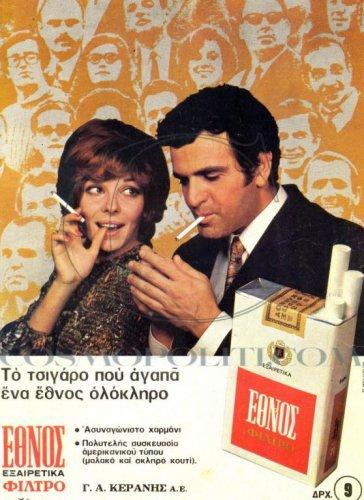 λιβανου-1970-744x1024.jpg