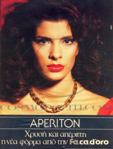 ελενη-μενεγακη-1987-773x1024.jpg