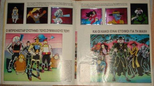 BRAVESTARR page 14-15.jpg
