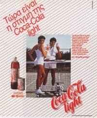 Coca Cola Light_1986_Hellads_p235.jpg