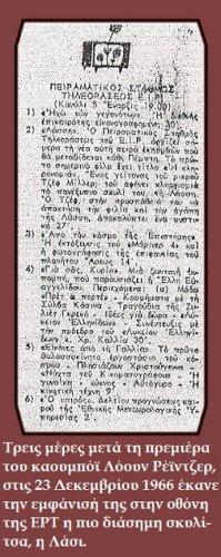 19661222.JPG