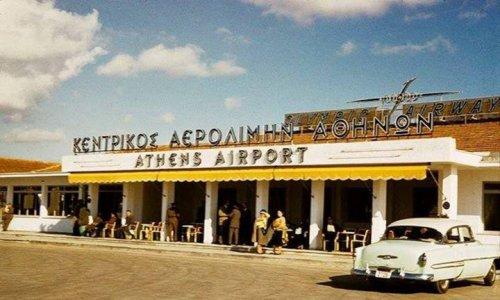 αεροδρομιοΕΛΛΗΝΙΚΟΥ.jpg