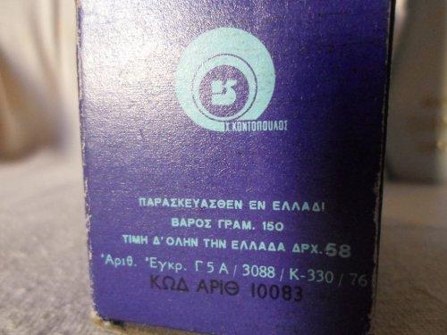 10469414_339232136251750_4325698884106004916_n.jpg
