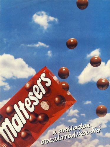 Maltesers (1989).jpg