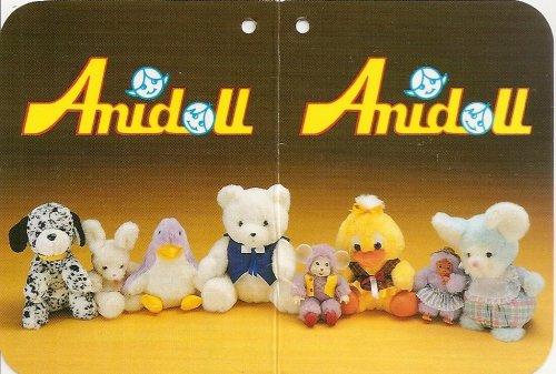Anidoll-1.JPG