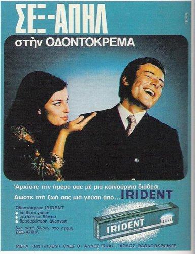 irident.jpg
